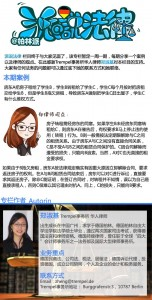 Rechtsinfo CH RAtin Zheng